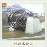 重庆防腐木水车厂家,重庆防腐木仿古水车