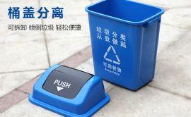 西安 分類垃圾桶 多色可選15591059401