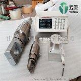 电杆荷载扰度测试仪-电杆荷载位移测试仪