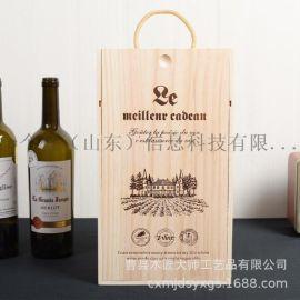 单支红酒礼盒木质翻盖式复古葡萄酒包装盒