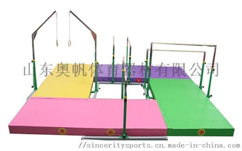 低價工廠直供快樂兒童體操組合