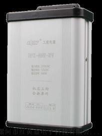 LED工程电源,防雨防水,DPX-400W-12V