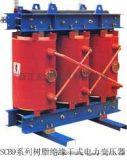 配电变压器 SCR11-1000/10-0.4
