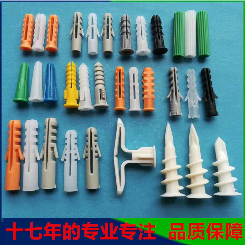 东莞塑料膨胀螺丝 尼龙涨塞 螺旋式锚栓规格