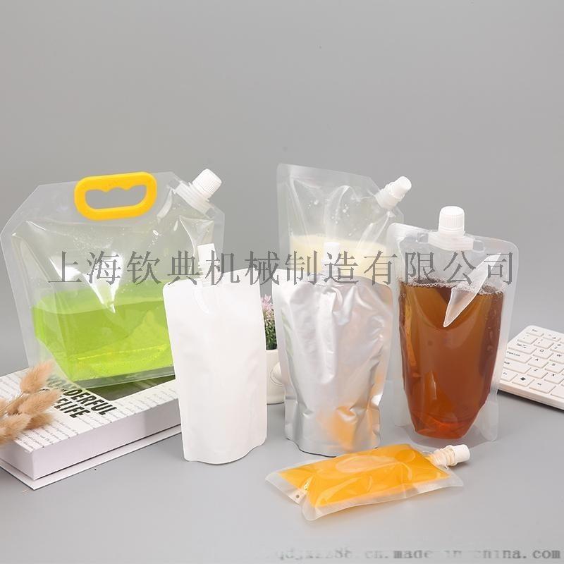 给袋式鸭嘴式袋装豆浆包装机、果汁包装机