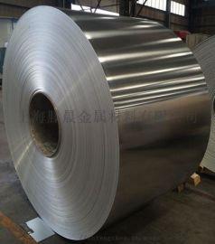 供應3003鋁合金 鋁卷批發