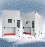 環境試驗設備--三箱溫度衝擊試驗箱