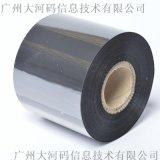优质蜡基碳带条码打印带110mm*300m打码带