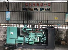 湖南250千瓦二手康明斯柴油发电机组备用电源