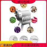 馬鈴薯切絲機器,黃瓜切絲機器,辣椒切絲設備