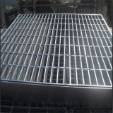 鋁板壓鎖鋼格板實體廠家