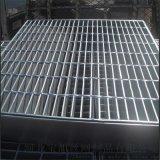 铝板压锁钢格板实体厂家