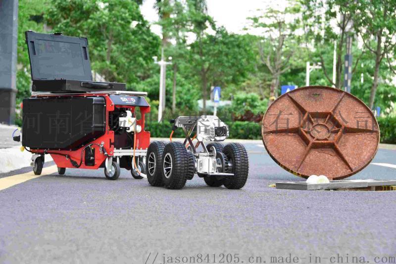管道机器人品牌CS-P300C