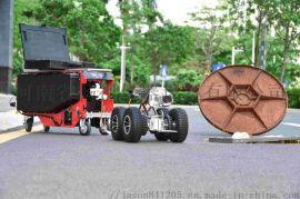 管道機器人廠家直銷 管道機器人批發 管道機器人品牌CS-P300C
