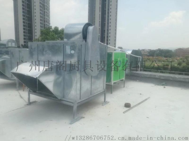 广州白铁通风管道工程设计安装公司