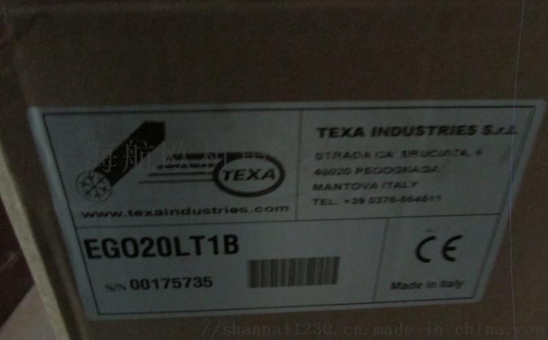 texa工业风扇texa风扇