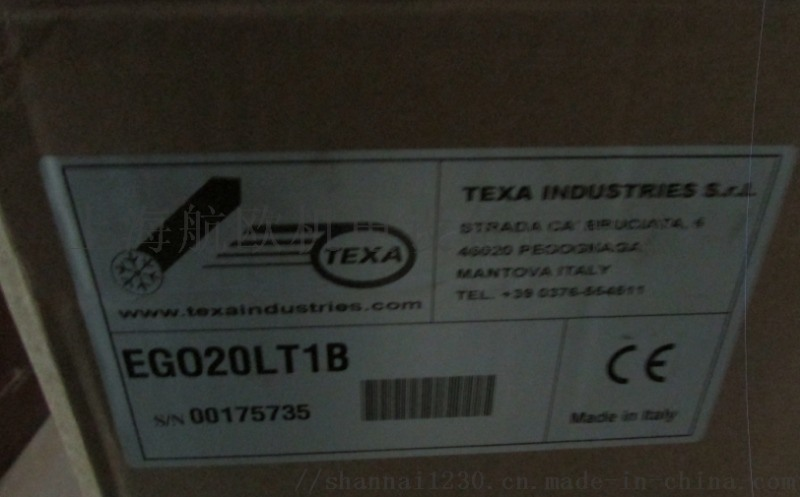texa工業風扇texa風扇