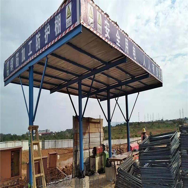钢筋加工防护棚钢结构钢筋棚高度是多少