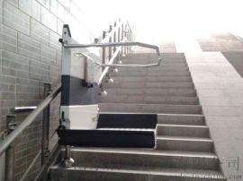 轮椅电梯轮椅升降平台残疾人出行电梯定制
