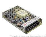 明纬电源LRS-150-12显示屏/设备电源