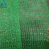 建筑工地绿色网/公路绿化盖土网