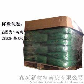 鑫沅顏料綠 酞菁綠5319