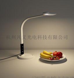 廠家直銷LED觸控智能兒童護眼燈