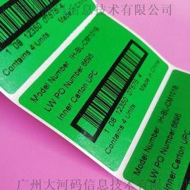 流水号标签 连续号标签 条形码标签 条码打印标签