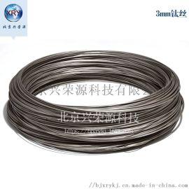钛丝 99.99%高纯钛丝 电镀医用钛丝 工业钛线