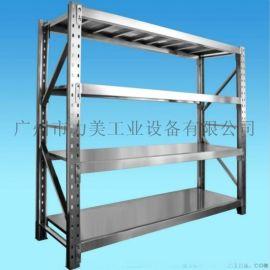 广州不锈钢货架生产厂家定制