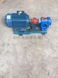 2000型沥青搅拌站燃烧器可调式重油泵