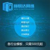 南宁app开发,如何开发APP软件