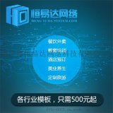 南寧app開發,如何開發APP軟體