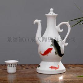 景德镇商务礼品定制自动防溢酒具陶瓷显影杯厂家