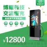 广西南宁优质落地式14KW广告交流桩