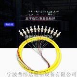 4芯束状尾纤
