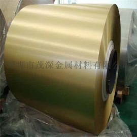 H65黄铜箔 耐腐蚀黄铜板 高精H65黄铜线
