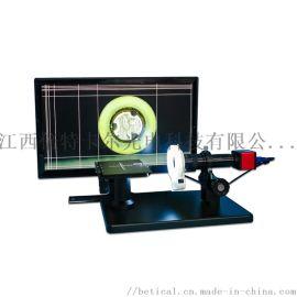 XDC-10H--620HS电子视频高清显微镜