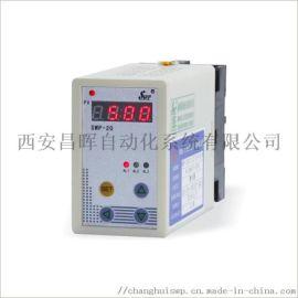 SWP-20系列热电阻温度变送模块