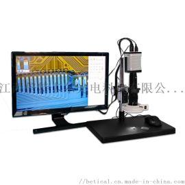 SZ7D-930HD型电子测量显微镜HDMI高清