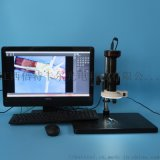 XDC-10A-500F型數碼顯微鏡 放大鏡
