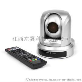 USB视频会议摄像头高清会议摄像机设备