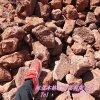 烟台本格直销 红色火山石 污水处理人工湿地火山岩