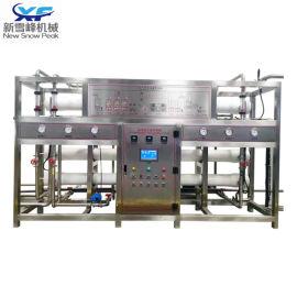 全自动RO反渗透设备 水处理设备 反渗透过滤设备