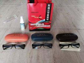 跑江湖地摊中老年人近视眼镜厂家