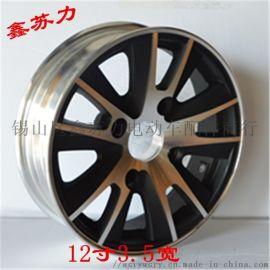 电动三轮车轮毂12寸新款四轮车铝轮