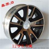 電動三輪車輪轂12寸新款四輪車鋁輪