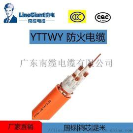 WD-YTTWY皱纹铜护套柔性矿物绝缘防火电缆