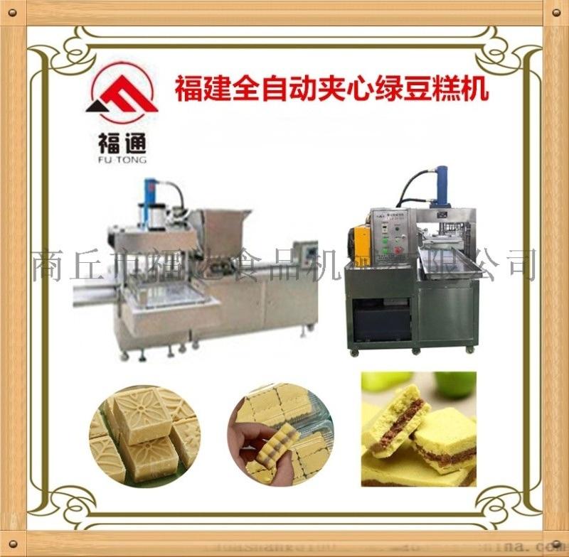 单人操作的液压绿豆糕机器日产5000斤