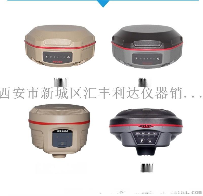西安哪里有卖RTK测量系统13772120237